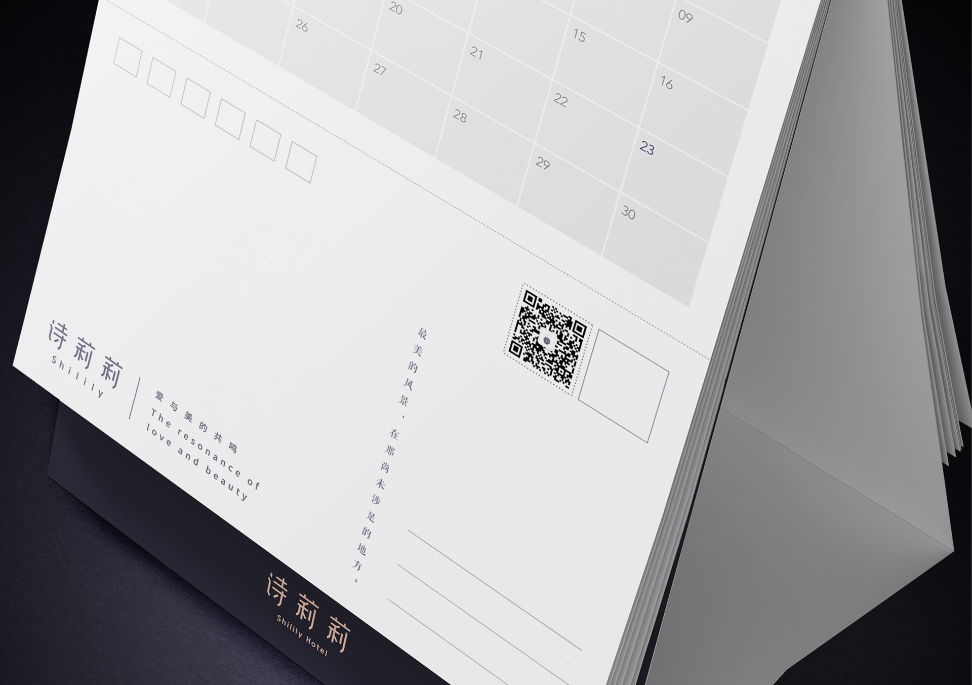 Calendar-shilily2