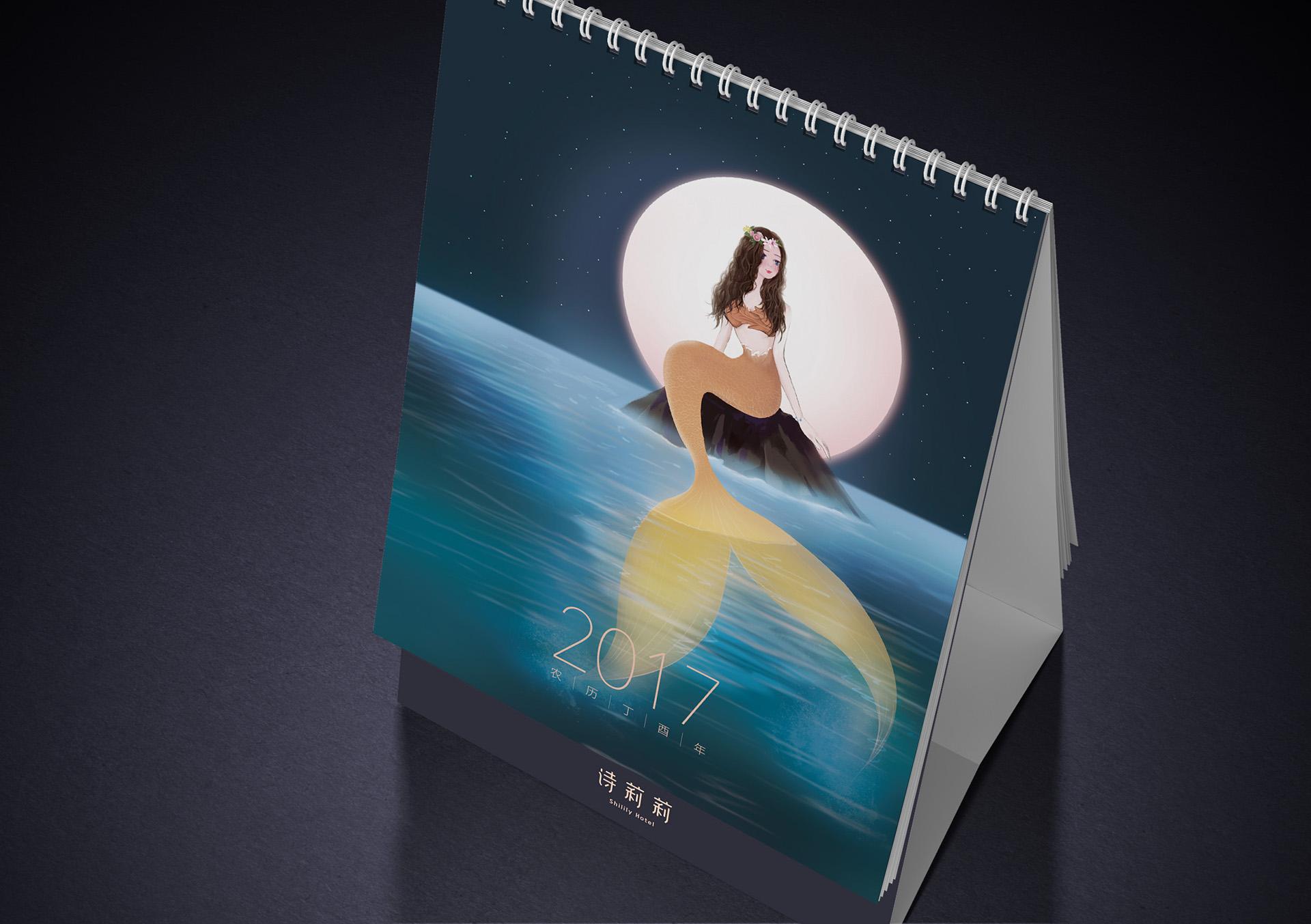 Calendar-shilily4