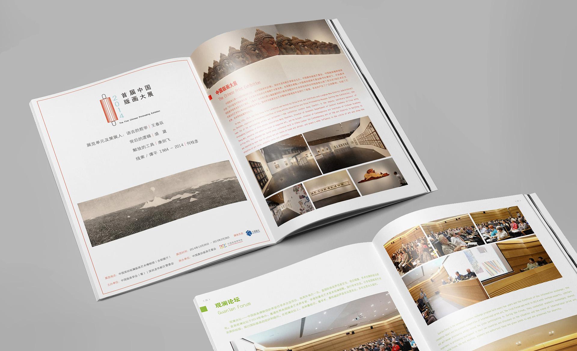brochure-print1