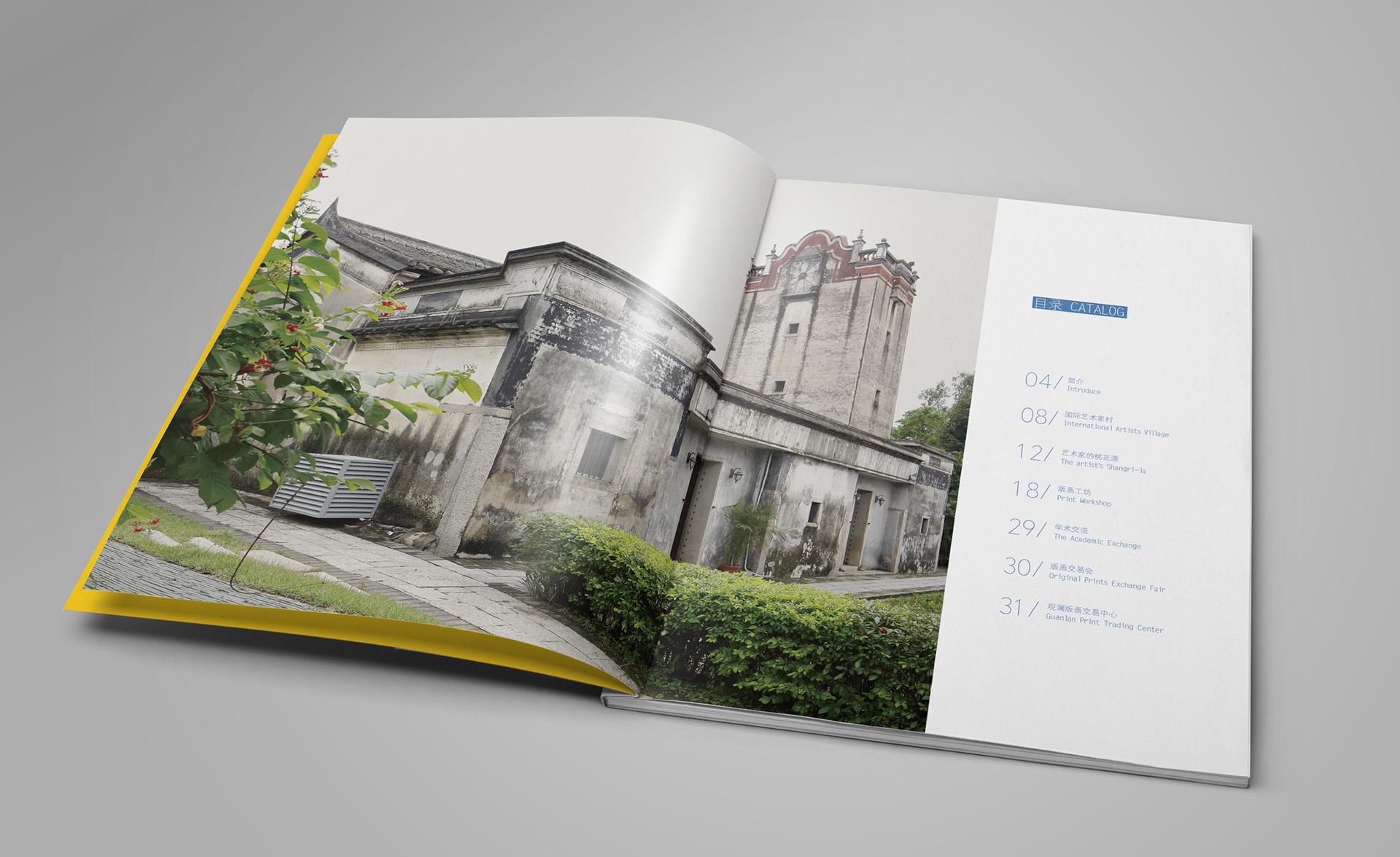 brochure-print2