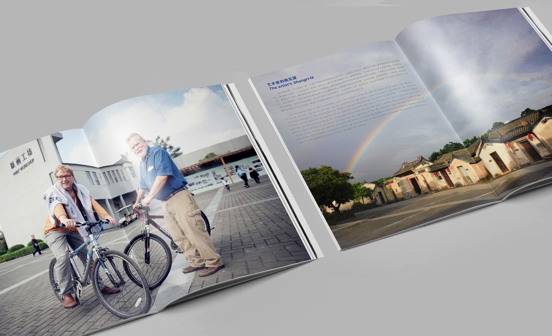 brochure-print3