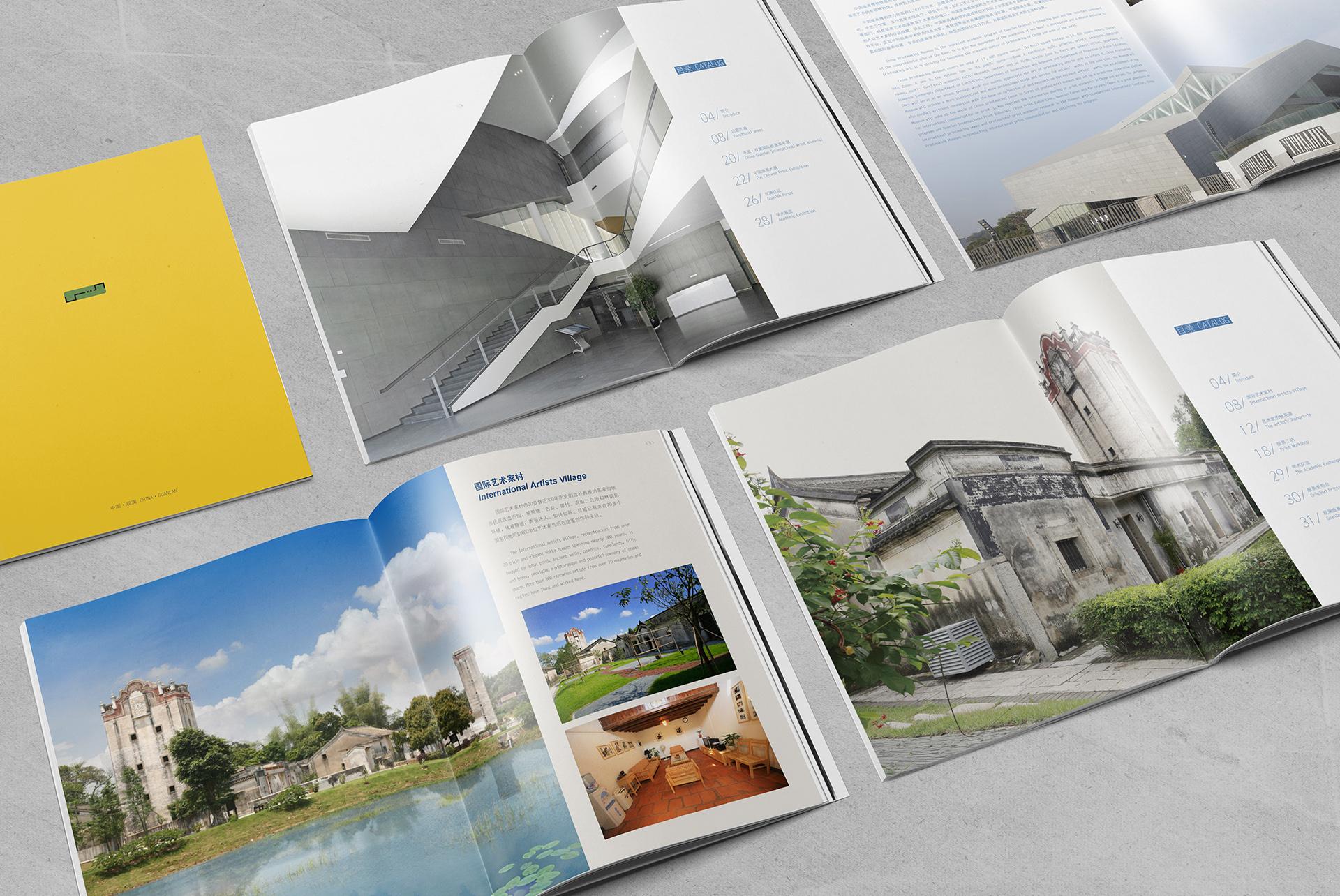 brochure-print6