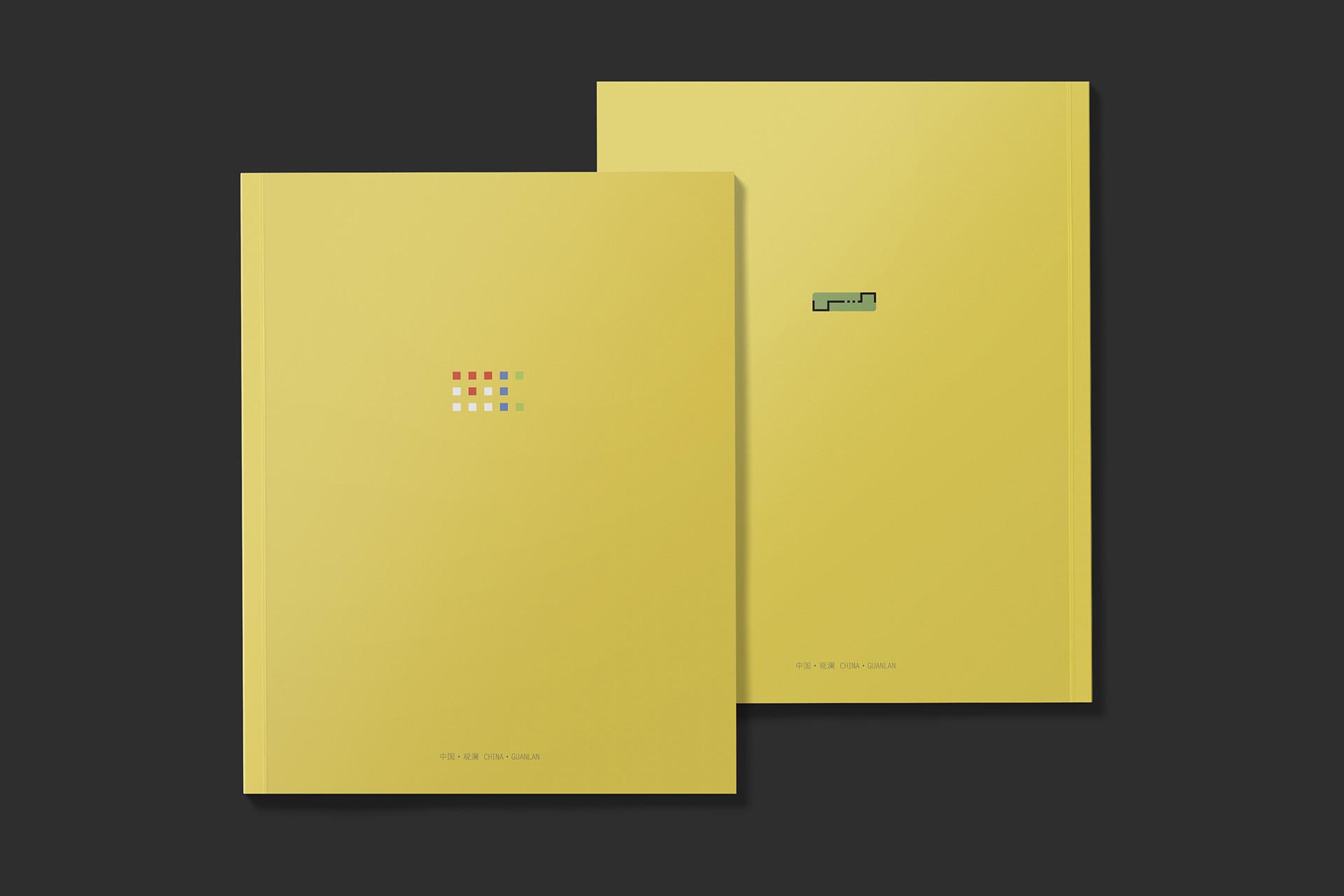 brochure-print7