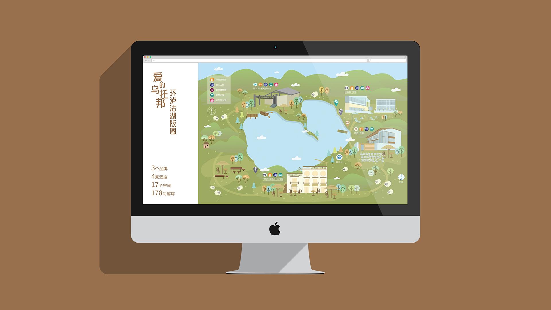 shilily-map5